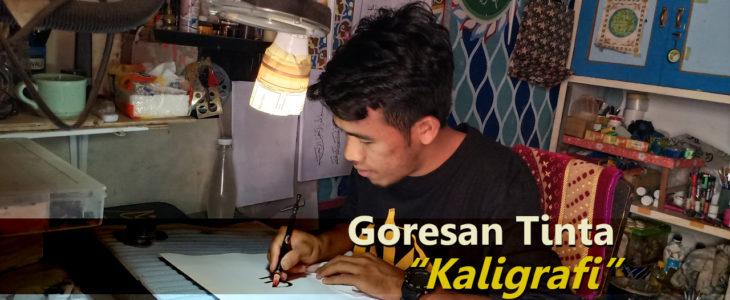 Tekuni Seni Kaligrafi, Hingga Juara Nasional