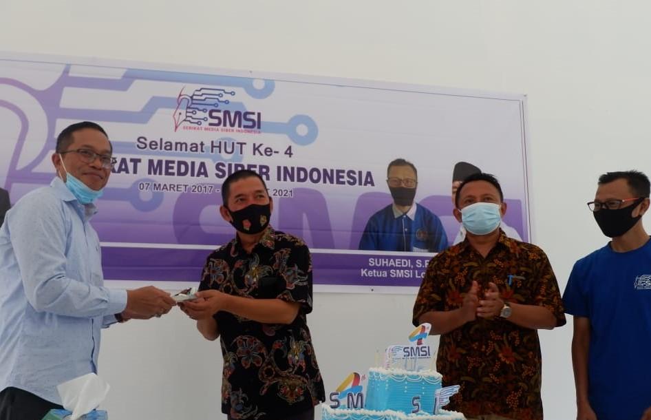 smsi lombok timur